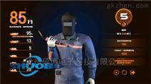焊接VR實訓設備_焊接模擬器仿真實訓室建設