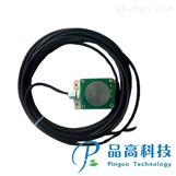 雨雪传感器品高电子PG-240YX-CG