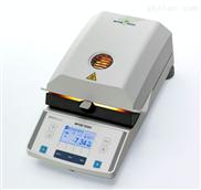 HB43-S紧凑型卤素水分测定仪