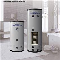 科斯曼cosmo承压缓冲热水箱 定制水箱