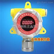 钢铁厂氢气浓度报警器,可燃气体报警仪
