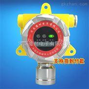 化工厂厂房氯甲烷检测报警器,可燃气体报警器