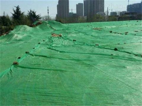 绿色6针防尘盖土网