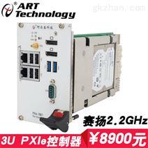 PXIE控制器赛扬处理器