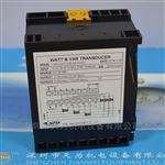 CWQ-34-A1V45-A4-A4-ADL台湾铨盛ADTEK转换器