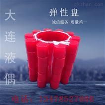 MT10聚氨酯缓冲垫-YOX500液力耦合器梅花垫