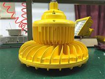 冶金厂LED防爆灯80W/220VAC防爆LED节能灯