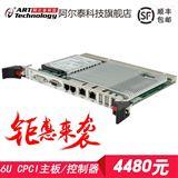 CPCI79A1 6U Compact PCI标准主板