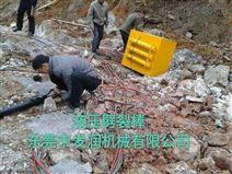 洞頭大型液壓巖石劈裂機破石開采案例