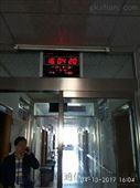 DNTS-816-RGB 时间同步时钟
