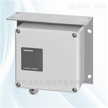 西门子液体和气体压差传感器QBE61.3-DP..