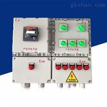 BXMD系列防腐防塵防爆配電箱 消防電源箱
