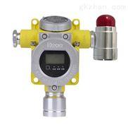 天然气泄漏报警器可燃气体浓度超标探测器