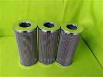 EH活性氧化铝滤芯24AC7313-166X810/4