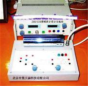 照度计设计实验仪