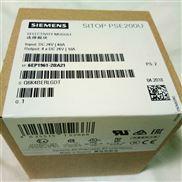 西门子SITOP PSE200U选择模块6EP1961-2BA21