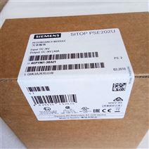 西门子SITOP电源模块10A 6EP1961-2BA00