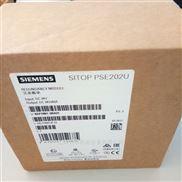 西门子SITOP电源模块24V/40A 6EP1961-3BA21