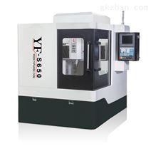 智能石墨雕刻机YF-S660/650/550