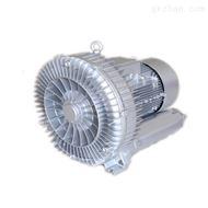 高壓風泵 2HB930-AH07-8.5KW漩渦高壓風泵