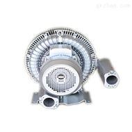 旋渦式氣泵2HB920-HH47-25KW
