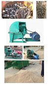 木炭屑粉碎机
