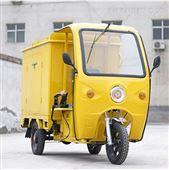 三轮车移动蒸汽洗车机