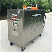 高压冷热水清洗机