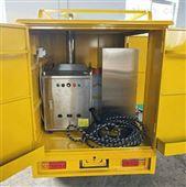 高压冷水上门蒸汽洗车机