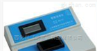 HT01-XZ-0101C 智能台式浊度仪(0-20,0-100NTU/0.01NTU)