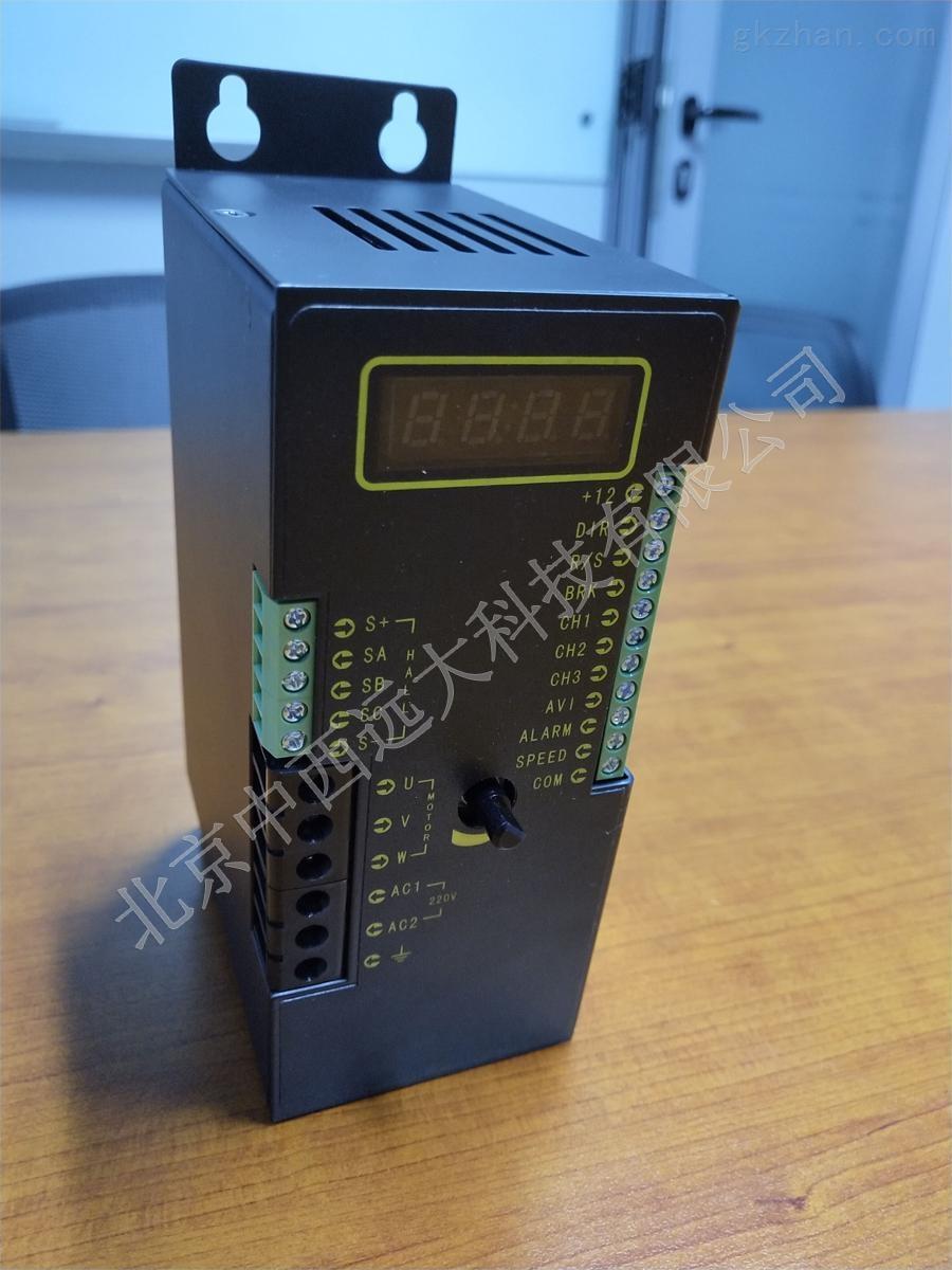 永磁无刷直流电机驱动器(中西器材)