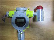 景德镇二氧化碳报警器 浓度检测仪 抗干扰