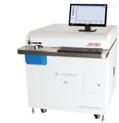TY-9610型光电直读光谱仪