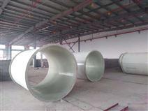 玻璃钢缠绕管道低价供应 废气处理供应