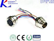 AISG航空插座
