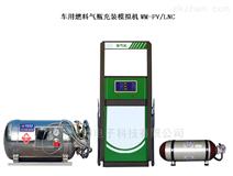 2019壓力容器模擬器/仿真模擬教學設備