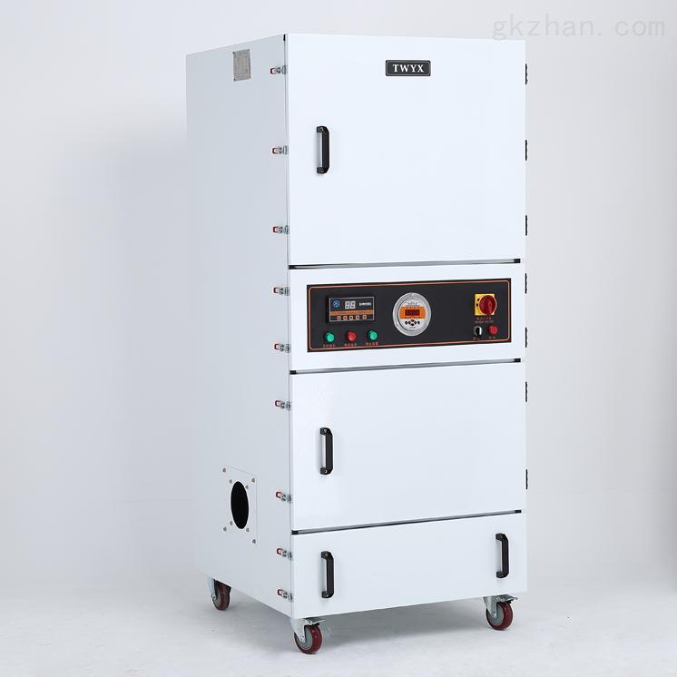 激光机专用工业集尘器 激光切割机吸尘器
