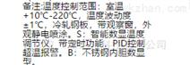 电热恒温鼓风干燥箱不锈钢型号:JBS4-101-2B