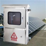 厂家直供光伏并网不锈钢配电箱 配电柜