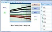 广东机器视觉系统生产厂家 康耐德智能按需定制