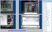广东机器视觉系统供应商 康耐德智能厂家批发
