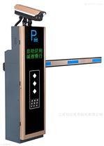 江西ND-602小区出入口智能是设备直杆道闸
