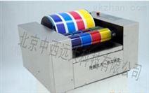 油墨打样机(中西器材)