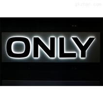 標識圈LV字亞克力背發光字廣告字招牌字定制