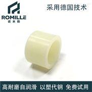 工程塑料套筒轴承 高密封性 高弹性 免维护