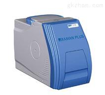 i-Raman Plus便携式拉曼光谱仪