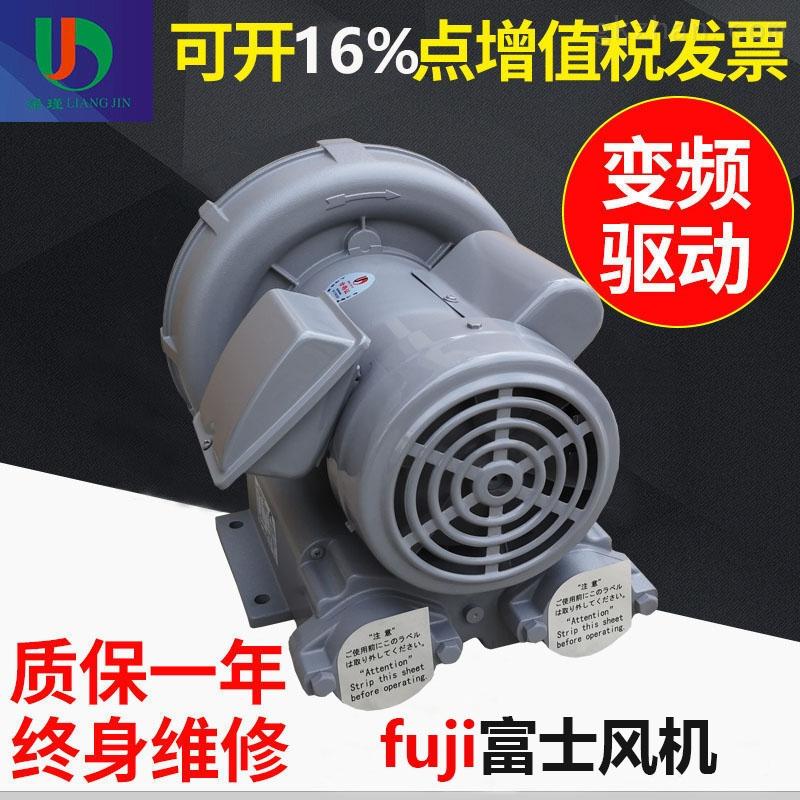 原装低噪音自动化设备配套富士风机现货