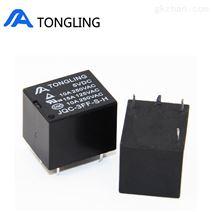 JQC-3FF小型电磁继电器通灵厂家直销