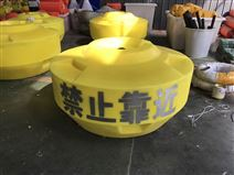 黄山湖泊水质检测浮漂 水库区域警示界标