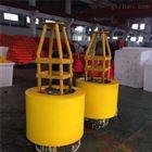 钢架喷字水域浮标 水质检测设备浮漂
